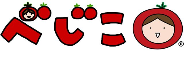 イラストレーター&マンガレポーターべじこ