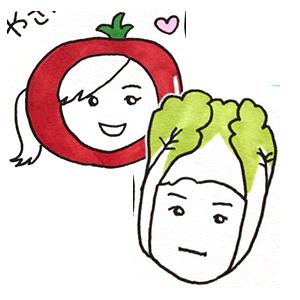 野菜似顔絵
