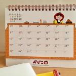 べじこ卓上カレンダー2017